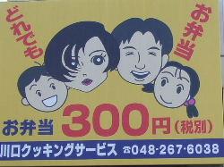 2008_0311うまいもの巡りの旅1386.JPG