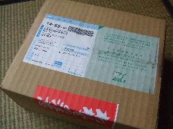 DSCF0027a.JPG