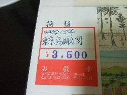 DSCF0474.JPG