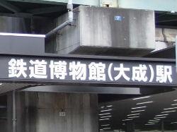 DSCF0694a.JPG
