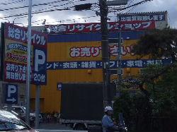 DSCF0695a.JPG