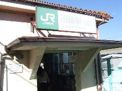 DSCF0720.JPG