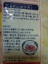 DSCF0871.JPG