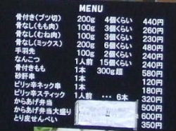 DSCF0963a.JPG
