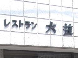 DSCF1093a.JPG