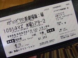DSCF1200.JPG