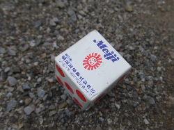 DSCF1375.JPG